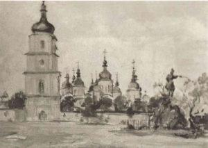 Людмила Морозова, «Свята Софія». 1946 р.